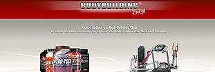 Bodybuilding Club